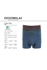 Стрейчевые бамбуковые мужские боксеры Doomilai Арт: D01446