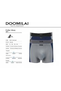 Стрейчевые бамбуковые мужские боксеры Doomilai Арт: D01430