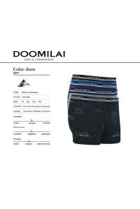 Стрейчевые бамбуковые мужские боксеры Doomilai Арт: D01406