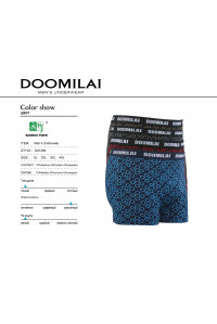 Стрейчевые бамбуковые мужские боксеры Doomilai Арт: D01269