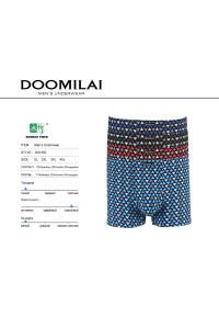 Стрейчевые бамбуковые мужские боксеры Doomilai Арт: D01450