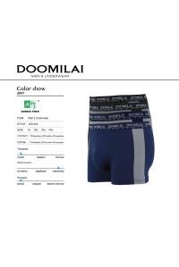 Бамбуковые стрейчевые мужские боксеры Doomilai Арт: D01434