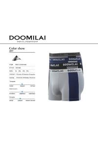 Стрейчевые бамбуковые мужские боксеры Doomilai Арт: D01282