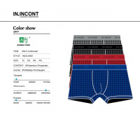 Бамбуковые мужские боксеры Incont Арт: 8300
