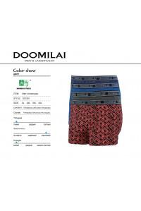 Стрейчевые бамбуковые мужские боксеры Doomilai Арт: D01261