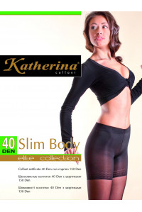 Колготки моделирующие Katherina Slim Body 40 den