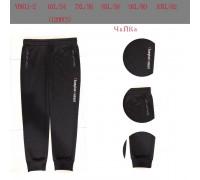 Спортивные штаны с карманами по бокам Чайка Арт.: YD811-2