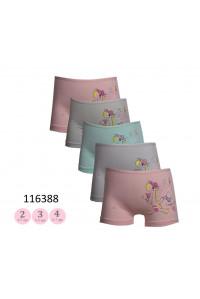 Детские трусики-шортики Nicoletta Арт: 116388