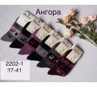 Шерстяные женские носки из ангоры ФЕННА высокие Арт.: 2202-1/ Олени /