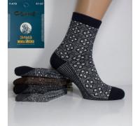 Мужские шерстяные носки ФЕННА высокие Арт.: A79-2