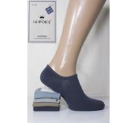 Стрейчевые мужские носки КОРОНА ультракороткие Арт.: AY108-4