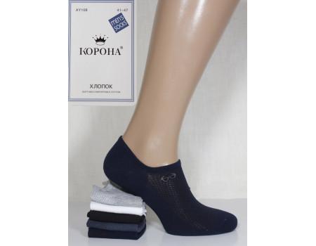 Стрейчевые мужские носки в сеточку КОРОНА ультракороткие Арт.: AY108-9