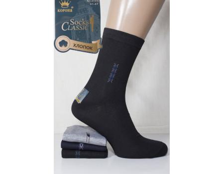 Стрейчевые мужские носки КОРОНА высокие Арт.: A1312