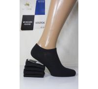 Стрейчевые мужские носки КОРОНА укороченные Арт.: A1327-2
