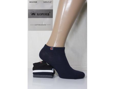 Стрейчевые мужские носки КОРОНА укороченные Арт.: A1627
