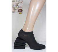 Стрейчевые женские носки КОРОНА укороченные Арт.: B2318-5