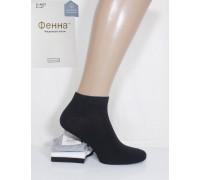 Стрейчевые мужские носки ФЕННА короткие Арт.: D-A057 / Упаковка 10 пар /