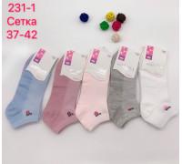 Стрейчевые женские носки в сеточку КОРОНА укороченные Арт.: B-231-1