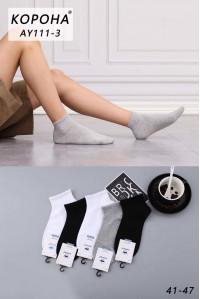 Стрейчевые мужские носки КОРОНА короткие Арт.: AY111-3