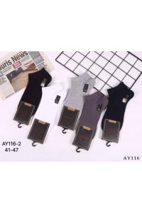 Стрейчевые мужские носки КОРОНА короткие Арт.: AY116-2 / Ассорти цветов /