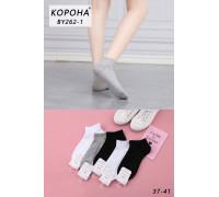 Стрейчевые женские носки КОРОНА укороченные Арт.: BY262-1 / Белый. Серый. Черный. /