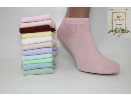Стрейчевые женские носки ШУГУАН укороченные Арт.: 2255