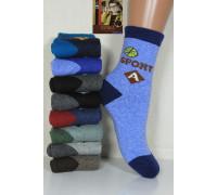 Детские махровые носки из ангоры КОРОНА высокие Арт.: 3545-2