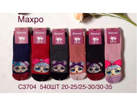 Махровые детские носки ФЕННА высокие Арт.: ZC3704