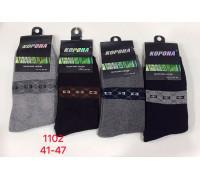 Мужские махровые носки КОРОНА высокие Арт.: A1011 / Упаковка 12 пар /