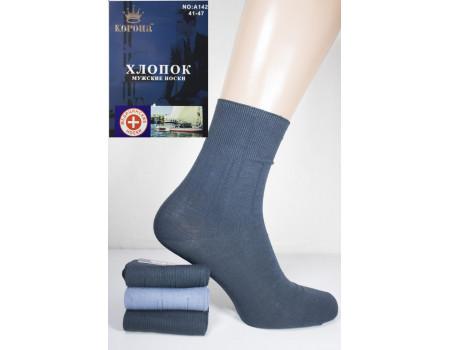 Компрессионные мужские носки КОРОНА высокие Арт.: А1420-5