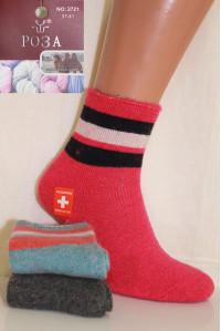 Шерстяные махровые женские носки на компрессионной резинке РОЗА высокие Арт.: 2721 / Упаковка 12 пар /