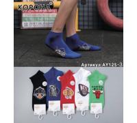 Стрейчевые мужские носки КОРОНА короткие Арт.: AY125-3/ Баскетбол /