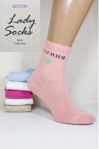 Стрейчевые женские носки с надписями URBAN Socks высокие Арт.: 1214-1 / БАБА ВОГОНЬ / Упаковка 12 пар /