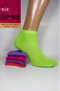 Стрейчевые женские носки ЖИТОМИР Талько средней длины Арт.: 2311L / Однотонные /
