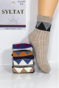 Стрейчевые детские носки SYLTAN средней длины Арт.: 3767