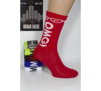 Стрейчевые мужские носки для тенниса URBAN Socks высокие Арт.: 1218-2 / OMG /
