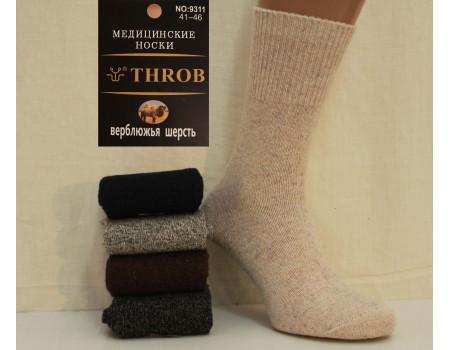 Мужские медицинские носки из верблюжьей шерсти РОЗА THROB высокие Арт.: 9311
