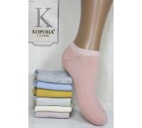 Стрейчевые женские носки КОРОНА укороченные Арт.: B2340 / Ассорти цветов /