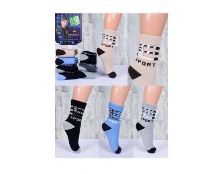 Детские махровые носки с начесом КОРОНА средней высоты Арт.: C3052