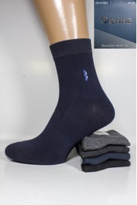 Стрейчевые мужские носки Фенна средней высоты Арт.: A1001-32 / Упаковка 10 пар /