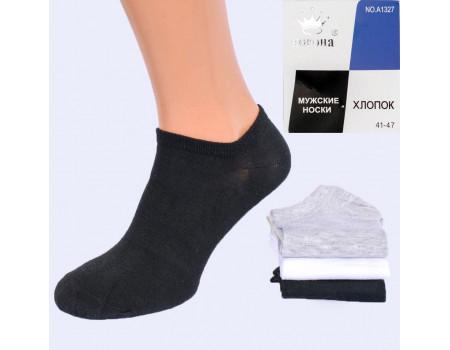 Стрейчевые мужские носки КОРОНА укороченные Арт.: A1327