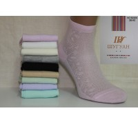 Стрейчевые женские носки в сеточку ШУГУАН средней высоты Арт.: B2206
