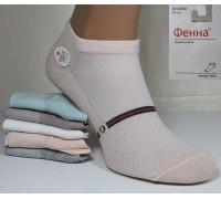 Стрейчевые женские носки в сеточку ФЕННА короткие Арт.: GH-B030 / Упаковка 10 пар /
