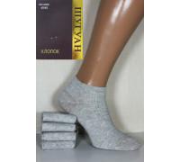 Стрейчевые мужские носки в сеточку укороченные ШУГУАН Арт.: A929-3