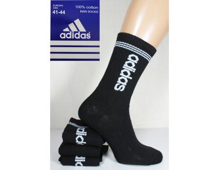 Хлопковые мужские носки ADIDAS / 1051 / для тенниса Арт.: 326699-42
