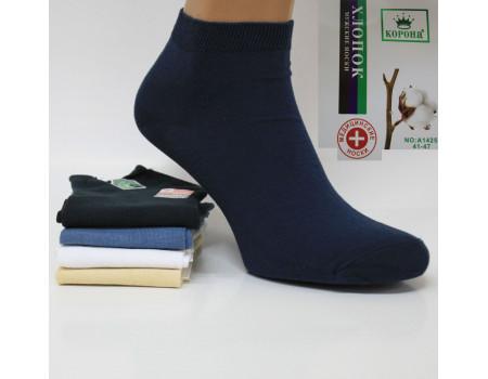 Стрейчевые мужские носки КОРОНА укороченные Арт.: A1425-1