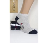 Стрейчевые мужские носки ФЕННА короткие Арт.: GH-A008 / Упаковка 10 пар /