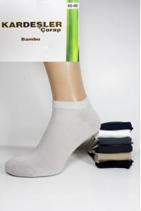 Стрейчевые бамбуковые мужские носки KARDESLER короткие Арт.: 1420 / Упаковка 12 пар /