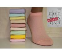Стрейчевые женские носки в сеточку ШУГУАН укороченные Арт.: B2202
