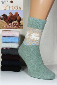 Шерстяные махровые женские носки РОЗА высокие Арт.: 2809 / Упаковка 12 пар /